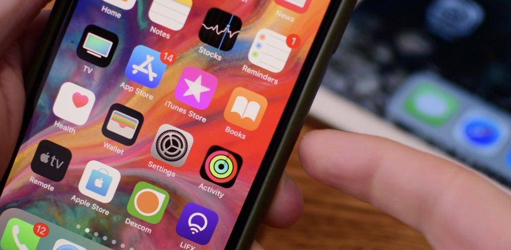 iPhone X с iOS 12