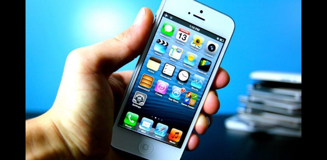 iPhone 5 на iOS 6