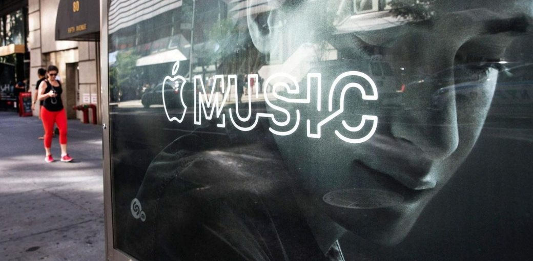 Вывеска Apple Music на улице
