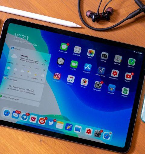 iPhone и iPad на iOS и iPadOS 13