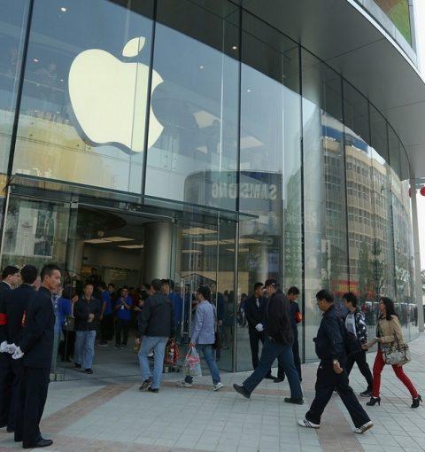 Apple Store в Пекине