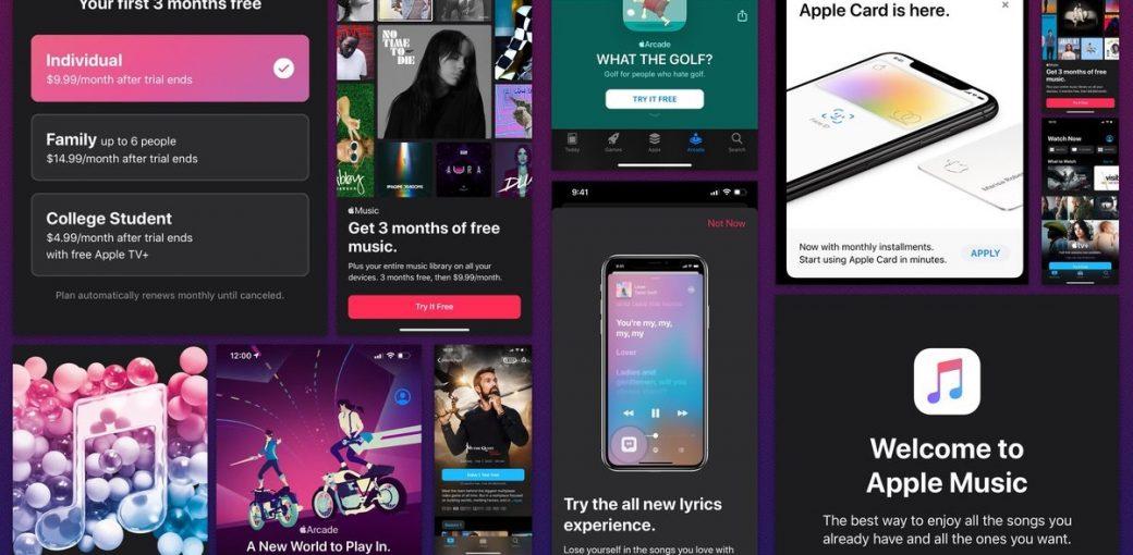 Реклама от Apple в iOS 13