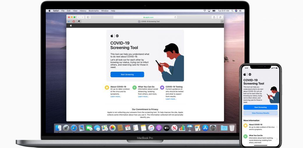Новое приложение и сайт Apple