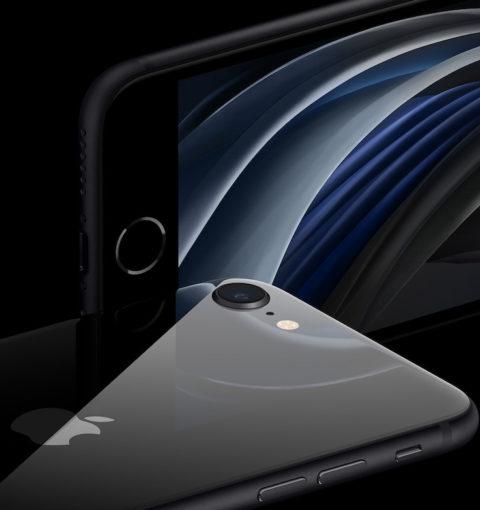 Черный iPhone SE 2 – го поколения