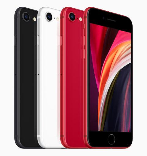 Все цвета iPhone SE 2 – го поколения