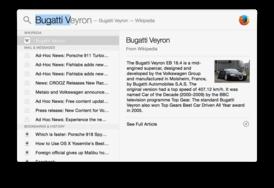 Поиск Spotlight в macOS