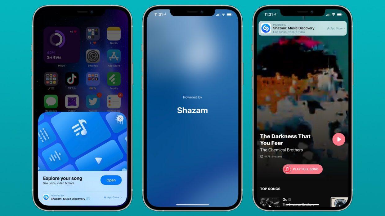 Shazam в iOS 14.6