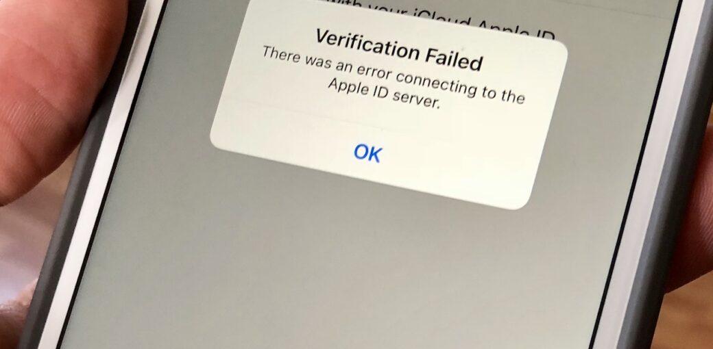 Ошибка соединения с сервером на iPhone