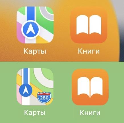 Изменение iOS 15.0 бета 2