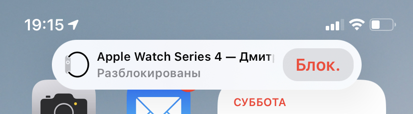 Изменение iOS 14.7