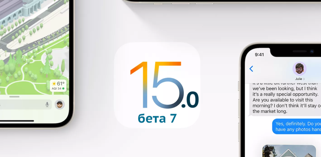 iOS 15.0 бета 7